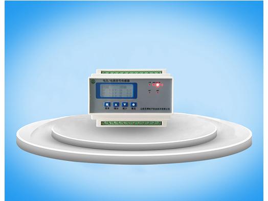 <b>电压信号传感器</b>
